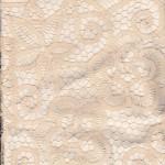 Elite Battenburg Lace duvet cover-Vintage Ecru.